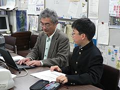 名古屋 大学 教育 学部 附属 中学校